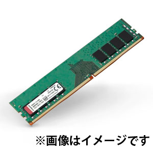 キングストン(Kingston) KVR24N17S8/8BK DDR4/2400/Long-DIMM