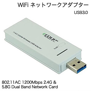 EDUP WiFi USB3.0 ネットワークアダプター 802.11AC 1200Mbps 2.4G & 5.8G Dual Band Network Card EP-AC1601
