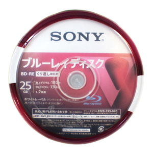 ソニー SONY 25BNE1VLPP2 BD-RE BDRE 25GB 2倍速25枚