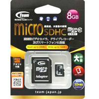 Team Japan 【microSDHC 8GB】TG008G0MC28A【Class10】