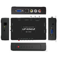 AREA(エアリア) UP KING2 アップスキャンコンバーター SD-VSC2
