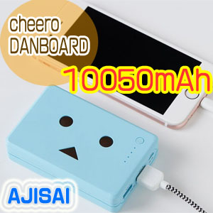 チーロ cheero モバイルバッテリー cheero Power Plus 10050mAh DANBOARD version - FLOWERS - AJISAI CHE-066-AJ