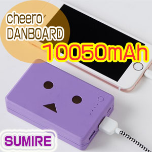チーロ cheero モバイルバッテリー cheero Power Plus 10050mAh DANBOARD version - FLOWERS - SUMIRE CHE-066-SU