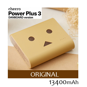 チーロ cheero モバイルバッテリー cheero Power Plus 3 13400mAh DANBOARD CHE-067-BR ライトブラウン Light Brown