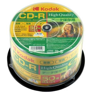 コダック Kodak KDCR80GP50 (CD-R 700MB 50枚)
